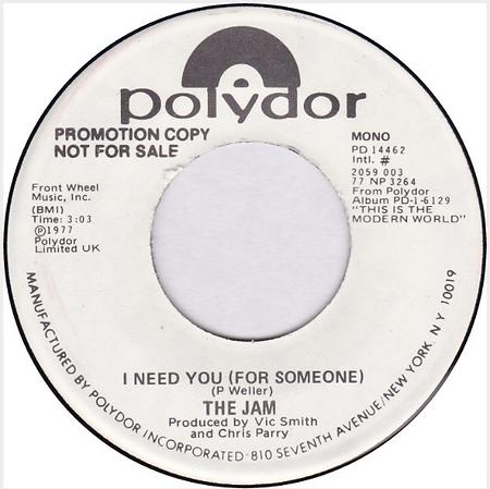 I Need You - USA