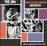 The Jam 17/06/82 -Kinro Kaikan - Nagoya