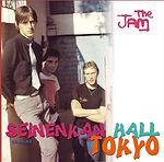 The Jam 16/06/82 -Seinenkan Hall - Tokyo