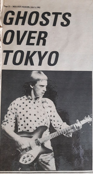 The Jam Tokyo