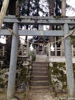 Shinto Shrine at Iron Mine