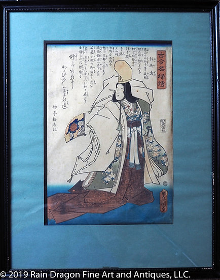 Antique Woodblock Print of Theater Actor