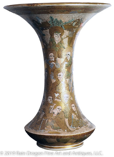 Antique Satsuma Vase