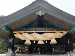 Izumo Taisha Shrine Main Hall