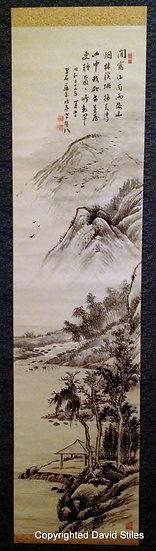 Contemporary Hanging Wall Scroll (kakejiku) of a Mountain Vista