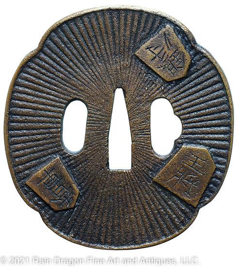 Brass Sword Handguard (Tsuba)