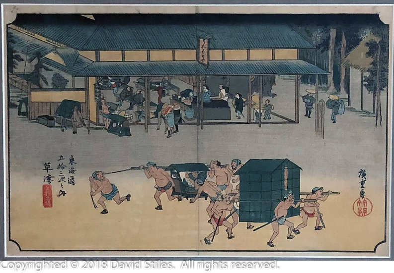 Utagawa Hiroshige Woodblock Print in Custom Frame