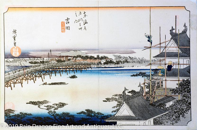 Utagawa Hiroshige Woodblock Print #2