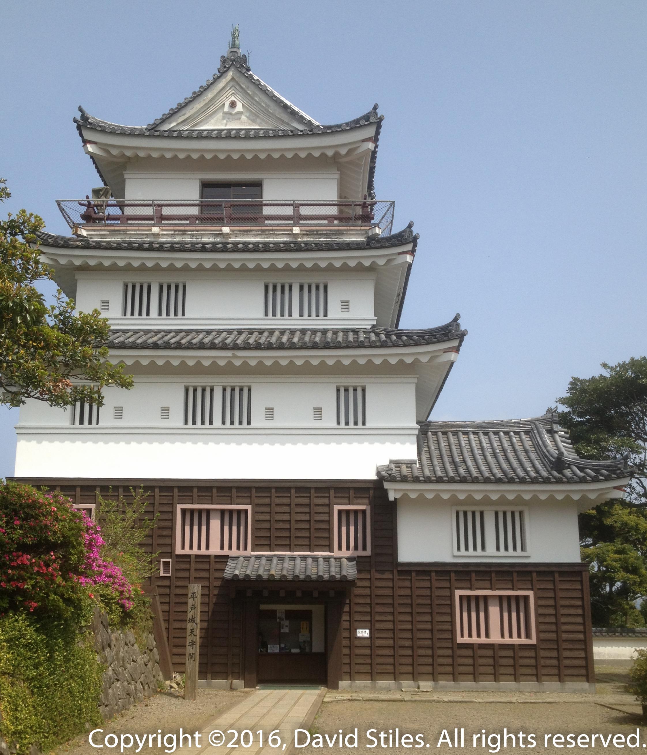 Hirado Castle #1