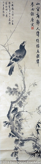 Antique Ink Wash Painting (sumi-e) Hanging Scroll