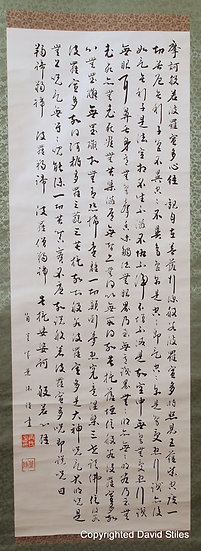 Contemporary Hanging Wall Scroll (kakejiku) of the Heart Sutra