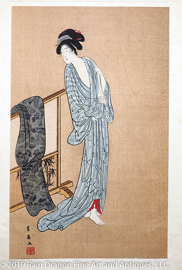 Vintage Woodblock Print Lithograph