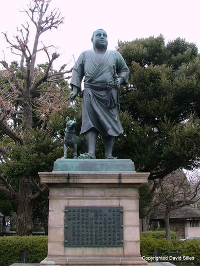 Saigo Takamori in Ueno Park