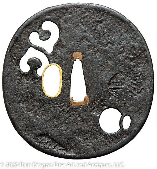 Iron Sword Handguard (Tsuba) with Openwork (Sukashi) and Gold Insert