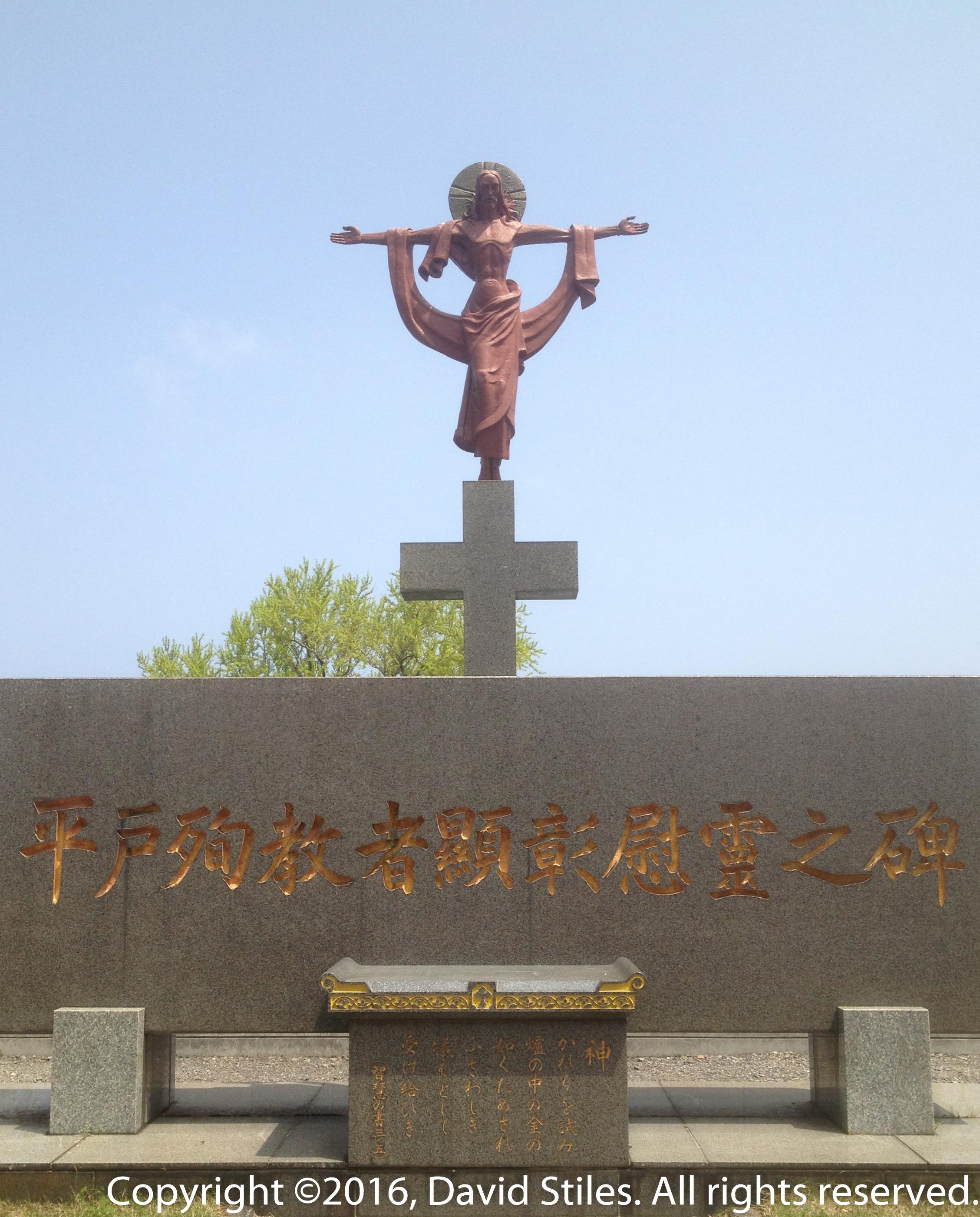 Saint Francis Xavier Memorial