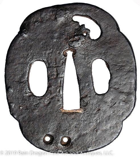Iron Sword Handguard (Tsuba) with Small Openwork (Ko-Sukashi)