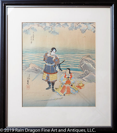 Woodblock Print of Two Warrior