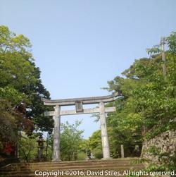 Shinto Shrine Gate at Hirado Castle