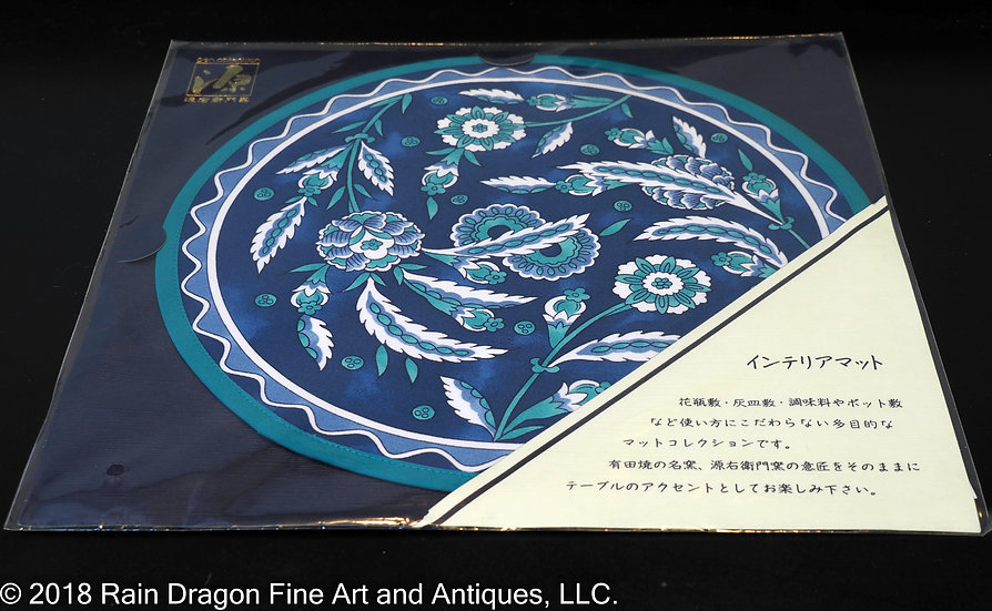 Japanese Round Placemat Gen Collection