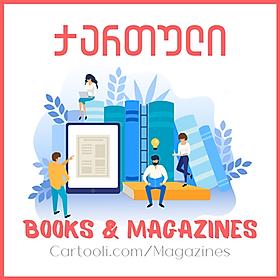 Cartooli Content.png