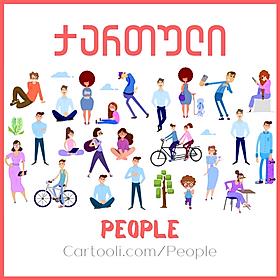 Cartooli People.png