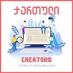 Cartooli Creators.png