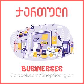 Cartooli Shop.png