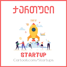 Cartooli Startup.png