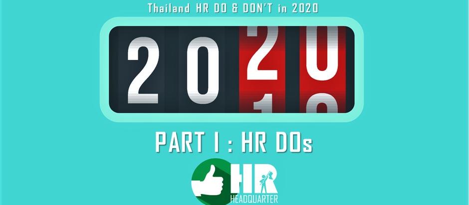 Thailand HR DOs & DON'Ts in 2020