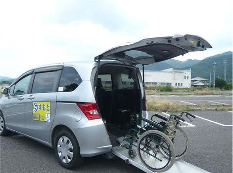 福祉車両写真2.JPG