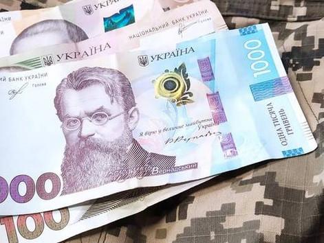 50 000 Гривень За Незаконне Рішення МОУ І Військовий Адвокат