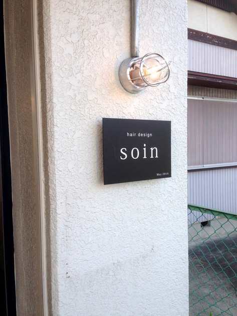 hair salon soin