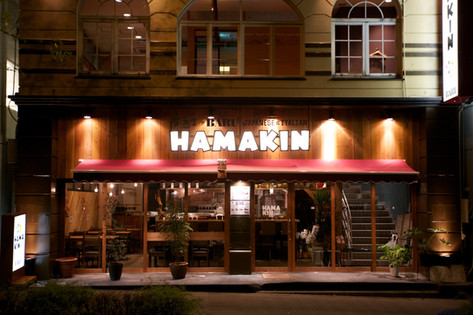 JAPANESE×ITALIAN BARU HAMAKIN
