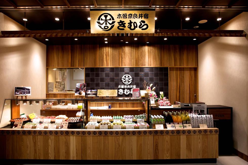 kimura46.jpg