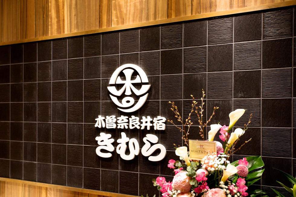 kimura47.jpg