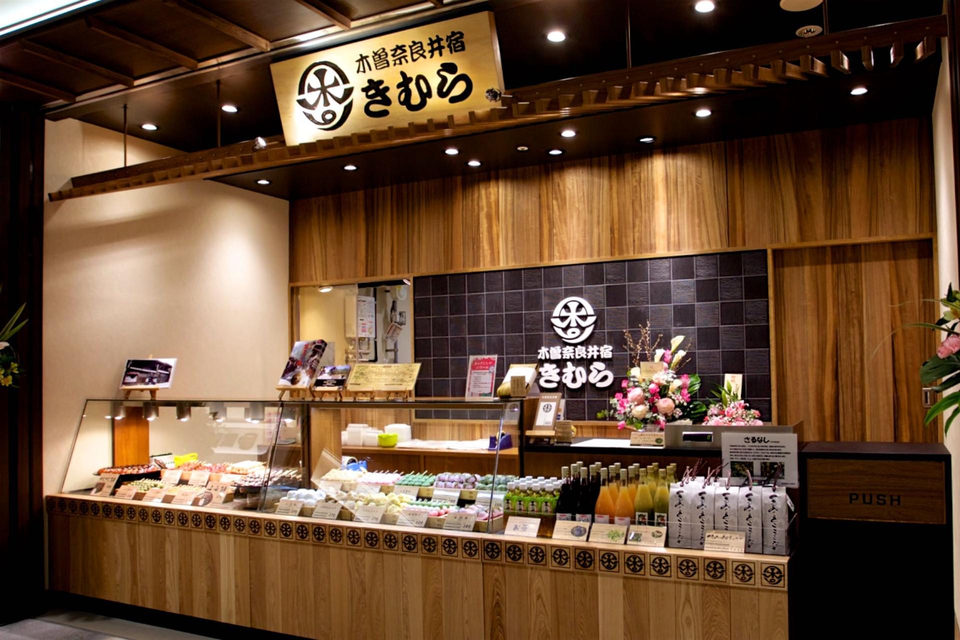 kimura45.jpg