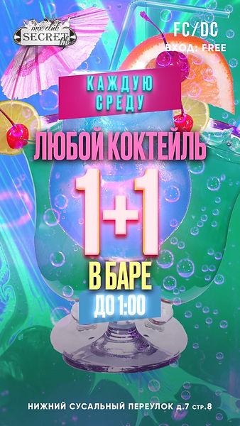KGkKlps5_KQ.jpg