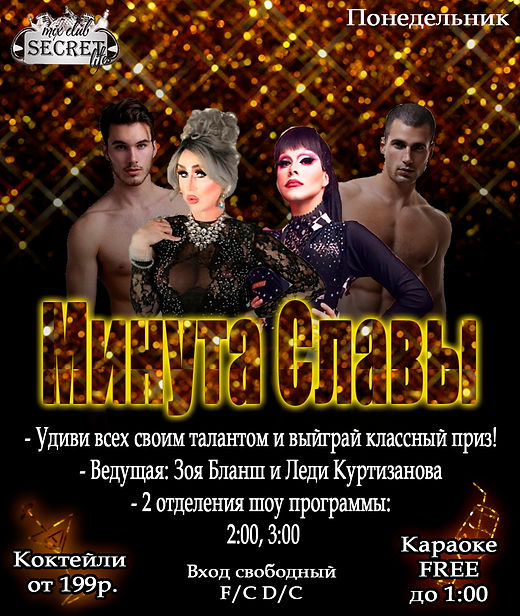 ponedelnik_obnovlenie_zoya_kurtizanova.j
