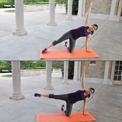 glute exercise