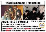 blue scream.JPG