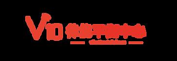 V10_logo_new2-03.png