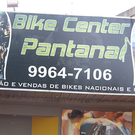 Pantanal Bikes tem novidades na sua loja