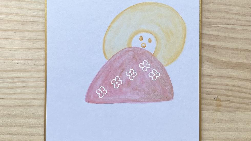 赤富士ベビー(胎児名はご自身でご記入下さい)