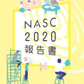 新潟県障害者芸術文化活動普及支援事業 令和2年度報告書が完成しました。