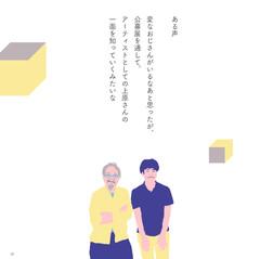 0019 (1).jpg