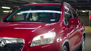 Holden > Reversing Camera TVC