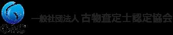 logo_GAC_343x70.png