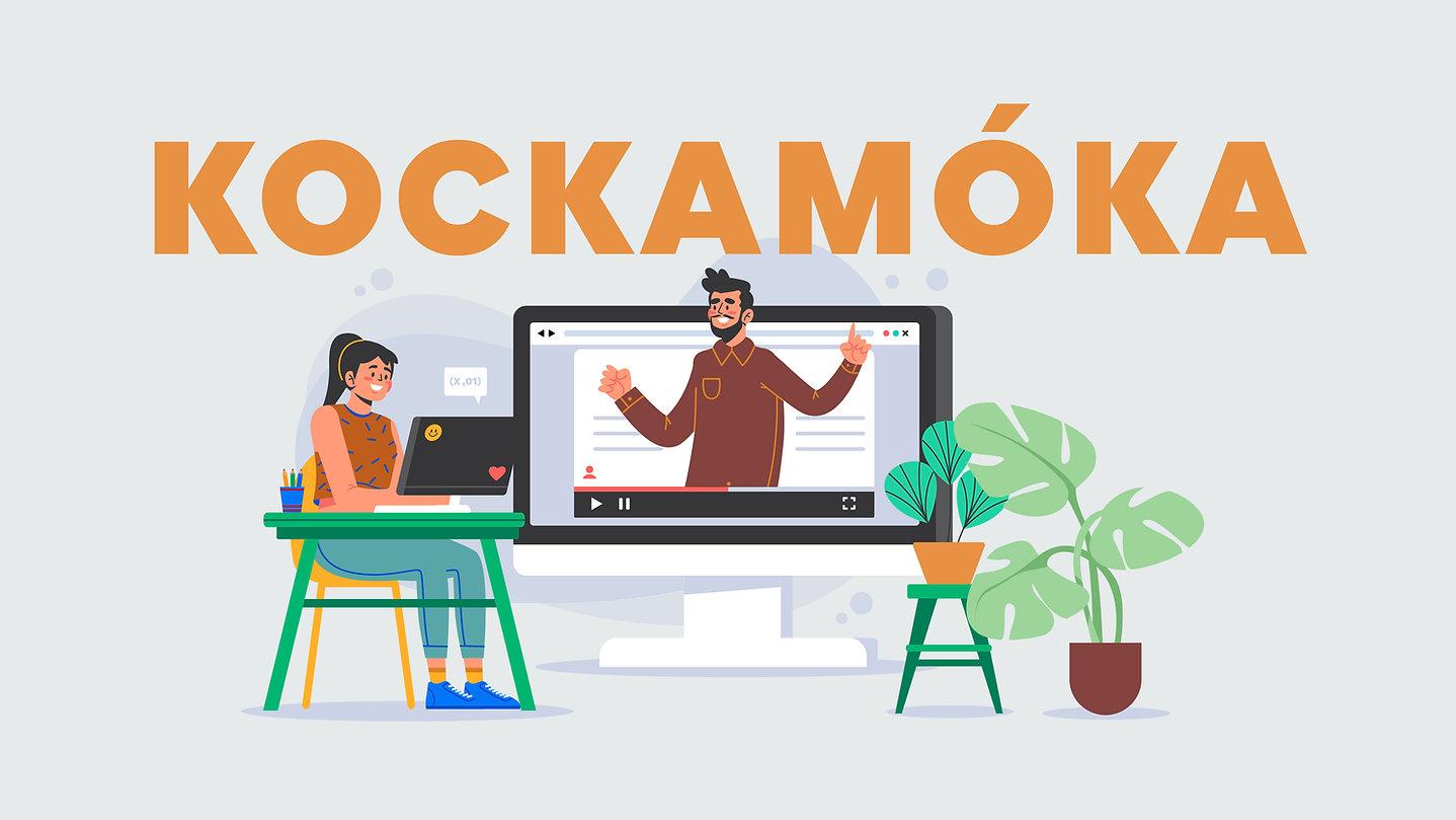 kockamoka_intro_2021-01 (1).jpg