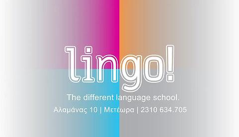 Φροντιδτήριο Lingo, Θεσσαλονίκη