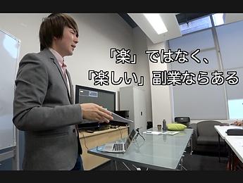 無料動画画像2.png